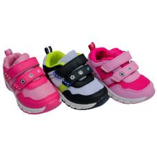 Рекомендации по выбору детской обуви.
