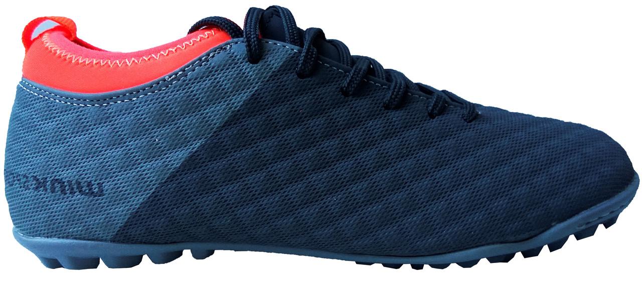 футбольная обувь wink